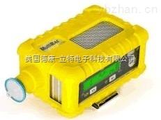 复合式五合一气体检测仪PGM-50