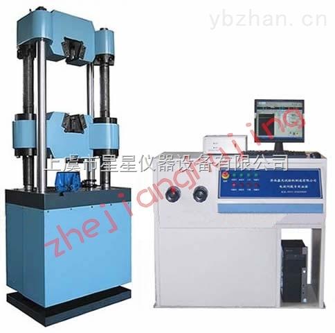 WAW-1000B型微机电液伺服试验机 生产厂家 特点 批发价