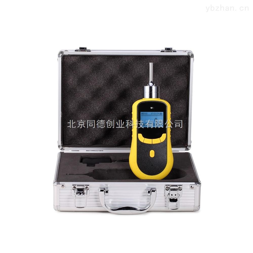 便携式二氧化硫检测仪QT90-SO2/泵吸式二氧化硫报警仪