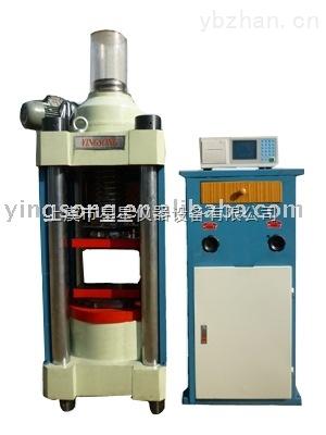 YES-300型抗折抗压试验机 生产厂家 低价促销 好口碑