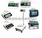 JPS臺秤/75kg/可聯電腦/三段警示,精密電子臺秤jps-75kg多少錢一臺