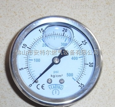 0-50KG-台湾压力表