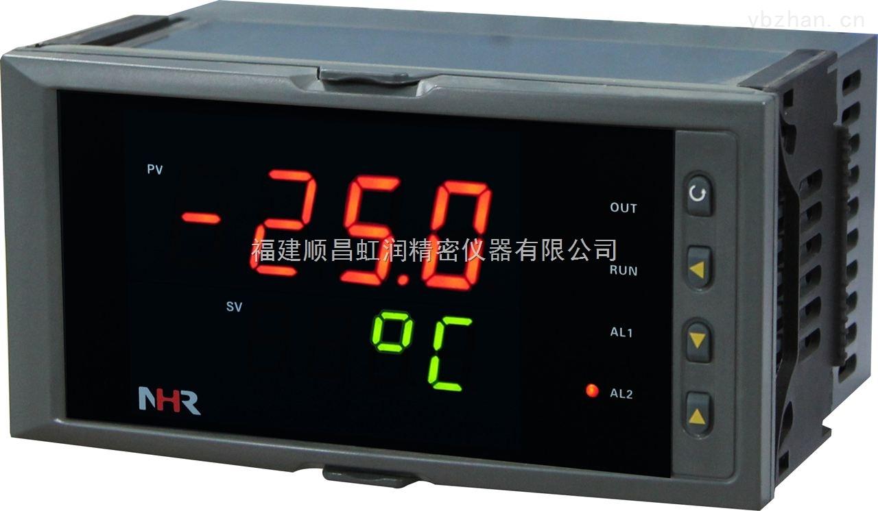 NHR-1300/1340系列-傻瓜式模糊PID调节器/程序段控制调节器