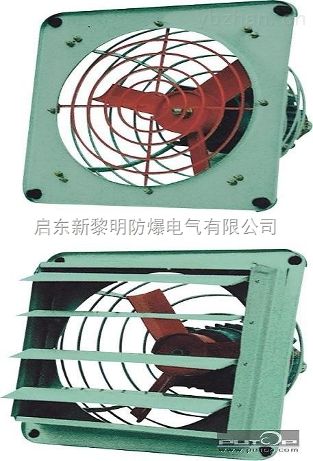 换气风扇电机接线图