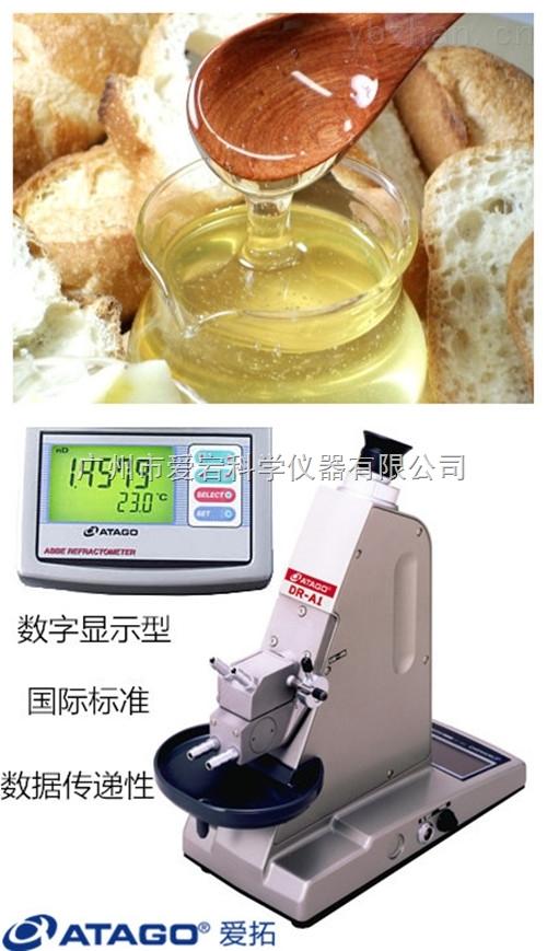 蜂蜜水分測定儀PAL-22s