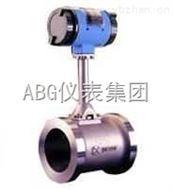 ABG-小口徑氣體流量計