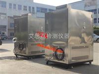 兩箱高低溫衝擊試驗箱價格多少?