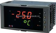 NHR-1120系列简易型单回路数字显示控制仪