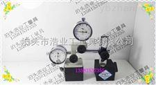 浩業代理北三量TXY-II同心度測量儀