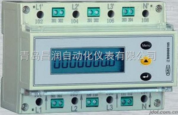 ESS866数字液晶电度表(三相三线电度表)有功电能表