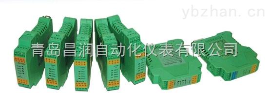 山东高精度24V供电PT100 转4-20MA一入一出导轨型温度变送器 隔离模块