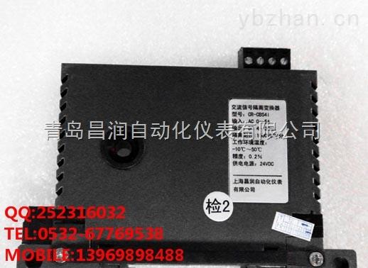 热电阻热电偶信号输入导轨安装两入两出智能温度变送器 24馈电接PLC