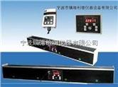 供應瑞德PN-02C兩聯固定式頻閃儀廠家報價