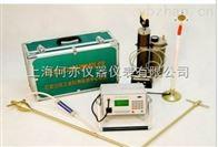 HDC高灵敏度环境测氡仪、土壤氡、水中氡检测仪
