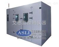 江蘇高低溫試驗箱設備北京