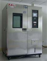 位移振動記錄,高精度低溫試驗設備