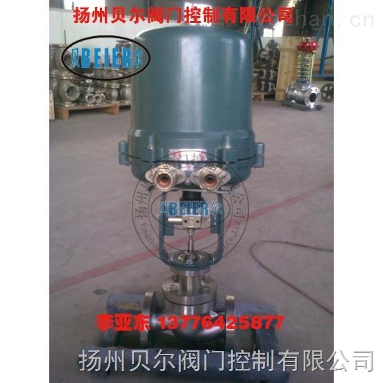防爆型电动单座调节阀