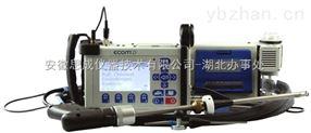 ecom-D 手持式煙氣分析儀