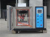 步入式恒温恒湿房品质保证 专业厂家