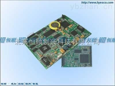 arm产品 电路板 lcd