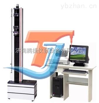 WDW-薄膜拉伸試驗機/橡膠拉伸試驗機/纖維拉伸試驗機/電線拉伸試驗機/打包帶拉伸試驗機