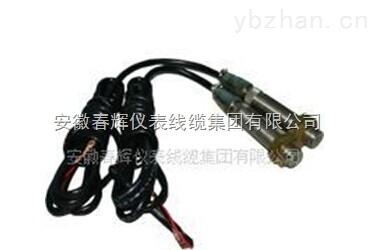 szmb-5磁电式转速传感器