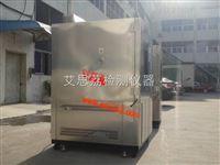 光伏組件試驗設備 組件高溫高濕試驗箱 太陽能光電測試