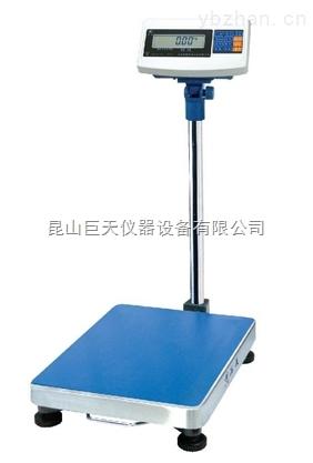 陜西75kg帶控制開關臺稱/陜西開關控制電子秤75kg廠家