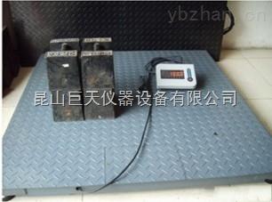 广西电子小地磅3吨/广西单层小地磅3吨价格