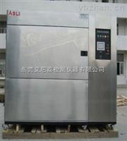 求購高低溫潮濕箱性能,大型耐老化試驗箱