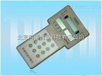现场动平衡仪FZ-DPH2007B