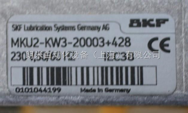 SKF MKU11-KW2-0005+428