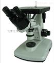袖珍型便携式显微镜