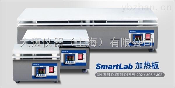 SmartLab数字型精密加热板