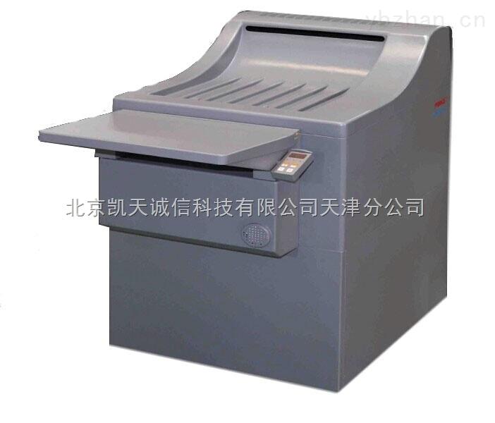 全自动工业洗片机