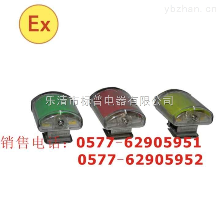 CBF6200,CBF6200,红绿黄方位灯,CBF6200