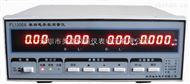 奋乐 FL1200A 单相电参数测量仪(小功率22mW)