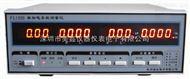 奋乐FL1200单相电参数测量仪(通讯型)
