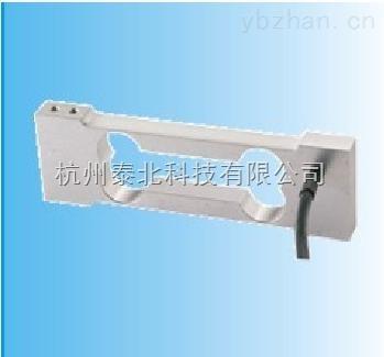 平行梁系列稱重傳感器-PE-2B/C平行梁系列稱重傳感器