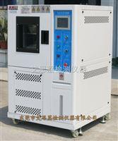 太陽能組件模擬器步入式恒溫恒濕老化房係列