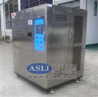 非標濕熱試驗設備的價格