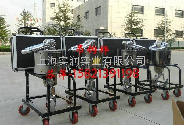 汾西40吨电子吊秤,吉县50吨电子吊秤