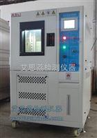 多层线路板二手高低温试验箱