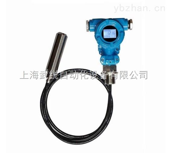 静压式液位变送器 WR2088