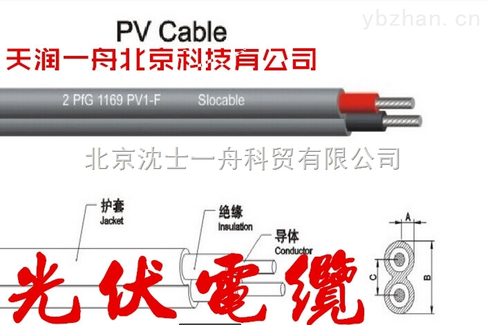 河南省安阳市耐高温电缆价格 高温线北京报价 高温线产品THAFPF 6×19×0