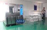 非標進口試驗箱標準,廣東低溫衝擊試驗用途
