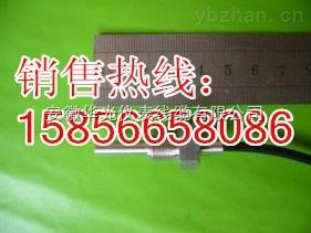 景德镇铠装薄膜铂热电阻价格,274U铠装薄膜铂热电阻厂家,螺纹式铠装薄膜铂热电阻