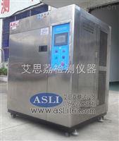 移模擬運輸振動試驗機機構