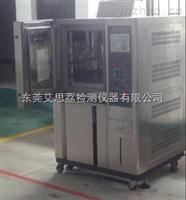 上海振动台法试验装置试验方法