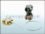 EJA438W/EJA438N隔膜式压力变送器